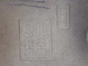 20130507-200646.jpg