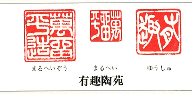 20130906-230139.jpg