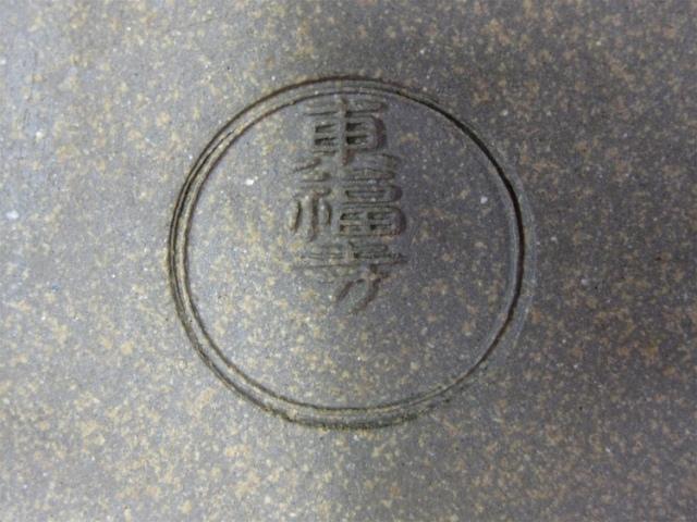 20140201-202228.jpg