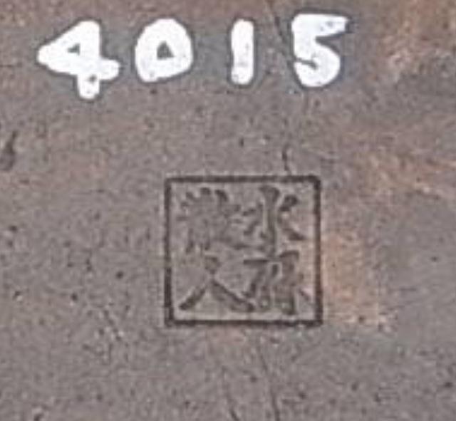 20140428-134422.jpg
